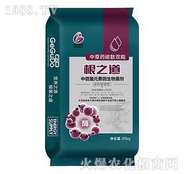 中微量元素微生物菌剂-硅钙锌镁肥-根之道