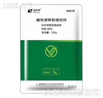 植物源萃取增效剂(青枯病专用)-青枯1号-普斯康