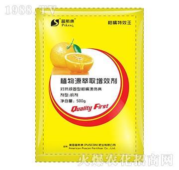 植物源萃取增效剂(柑橘溃疡病专用)-普斯康