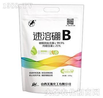 速溶硼B-美源化工