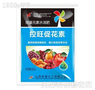 微量元素水溶肥-控旺促花素-美源化工