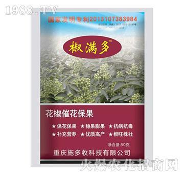 花椒催花保果(50g)-椒满多-施多收