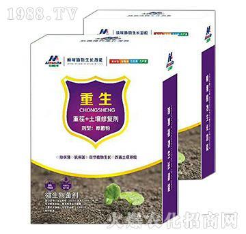 重茬+土壤修复剂-重生-艾姆斯特