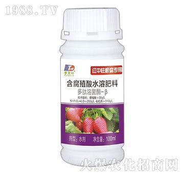 红中柱根腐专用-含腐殖酸水溶肥料-天叶生物