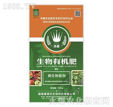 微生物菌剂-劲菌生物有机肥(颗粒)-康德贝