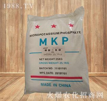 25kg磷酸二氢钾-好施贝力-好施特