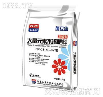 大量元素水溶肥料8-4