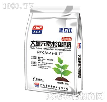 大量元素水溶肥料33-