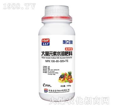 1000g大量元素水溶肥料100-80-320+TE-施立佳-易莱丰
