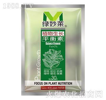 植物生长平衡素-绿妙莱-民德利华