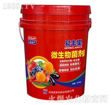 微生物菌剂-易丰果-易莱丰
