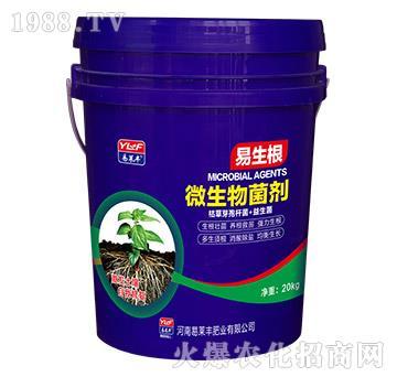 微生物菌剂-易丰根-易莱丰