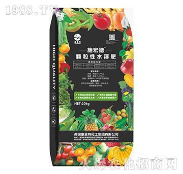 20kg顆粒性水溶肥料-施宏德-康恩特