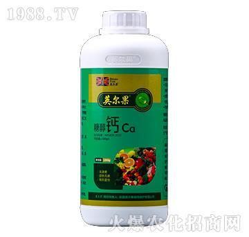糖醇鈣-英爾果