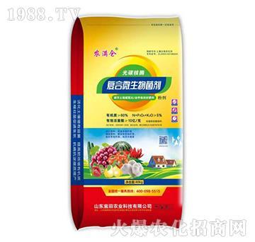 光碳核酶復合微生物菌劑(粉劑)-農滿倉-宸田農業