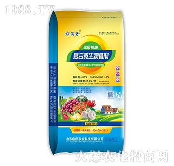 光碳核酶復合微生物菌劑(顆粒)-農滿倉-宸田農業