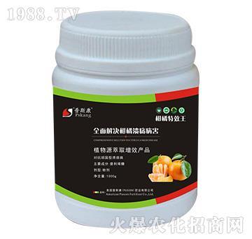 植物源萃取增效产品-柑橘特效王-普斯康