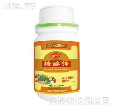 200ml糖醇锌-红乐
