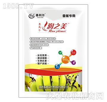 香蕉专用氨基酸水溶肥料