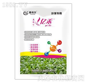 叶菜专用氨基酸水溶肥料