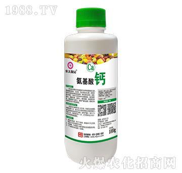 氨基酸钙-农夫稼园