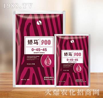 磷钾水溶肥料0-45-45-矫马生物