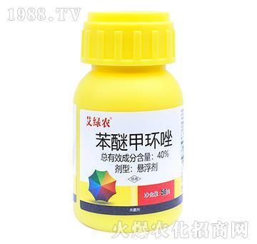 40%苯醚甲环唑-艾绿农-三邦