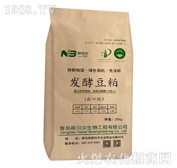 發酵豆粕-秾貝爾