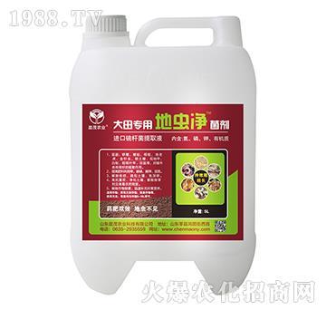 大田專用-地蟲凈菌劑-晨茂農業