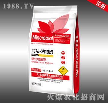 微生物菌肥-法特姆-海法