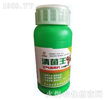 大棚专用空气消毒片-清菌王-绿农鸿业