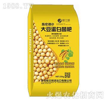 大豆蛋白菌肥-施宏德-格蘭姆-康恩特