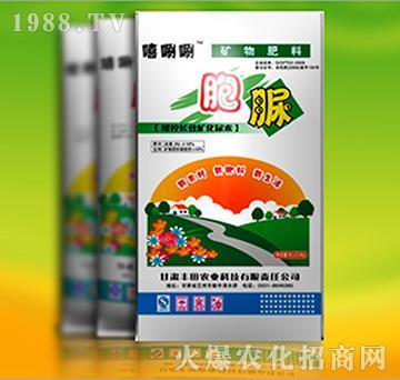 双酶胞脲-丰田农业