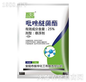 25%吡唑醚菌酯-振华化工