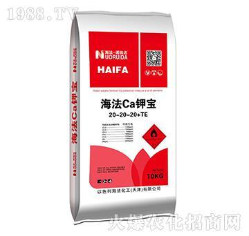 海法钙钾宝20-20-20+TE-诺锐达-海法化工