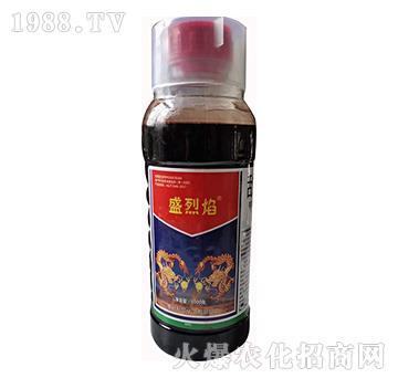 32%滴酸・草甘膦-盛烈焰(1000克)-利尔化工