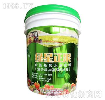 含氨基酸水溶肥料-绿星正果-利尔化工