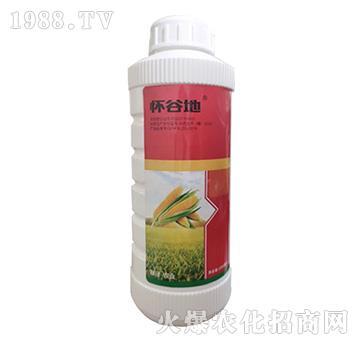 安全型玉米苗后专用除草剂-怀谷地-联沃农业