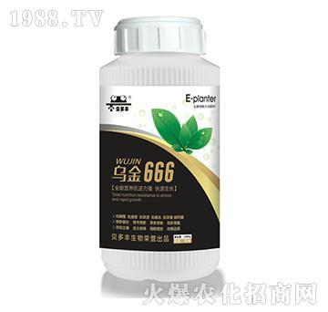 乌金666-贝多丰