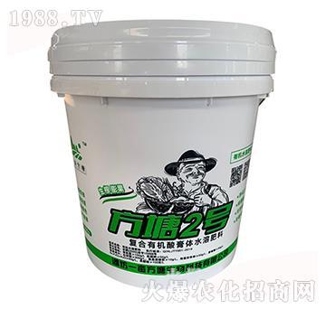 复合有机酸膏体水溶肥料-方塘2号-一亩方塘