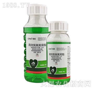 2.5%高效氯氟氰菊酯-绿剑-艾利农