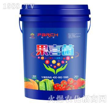微生物菌剂-果喜菌-帕