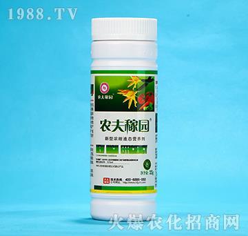 新型浓缩液态营养剂-农