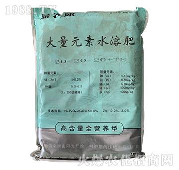 大量元素水溶肥20-20-20+TE-嘉农康-中农嘉康