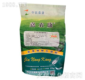 15kg含腐植酸水溶肥-嘉农康-中农嘉康