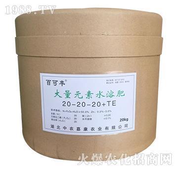 大量元素水溶肥20-20-20+TE-百可丰-中农嘉康