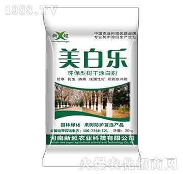 环保型树干涂白剂-美白乐-新超农业