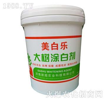 大樹涂白劑-美白樂-新超農業