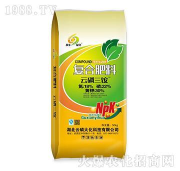 复合肥料-云磷三铵-云磷大化