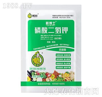 闪溶型磷酸二氢钾-戴博士-绿仕生物